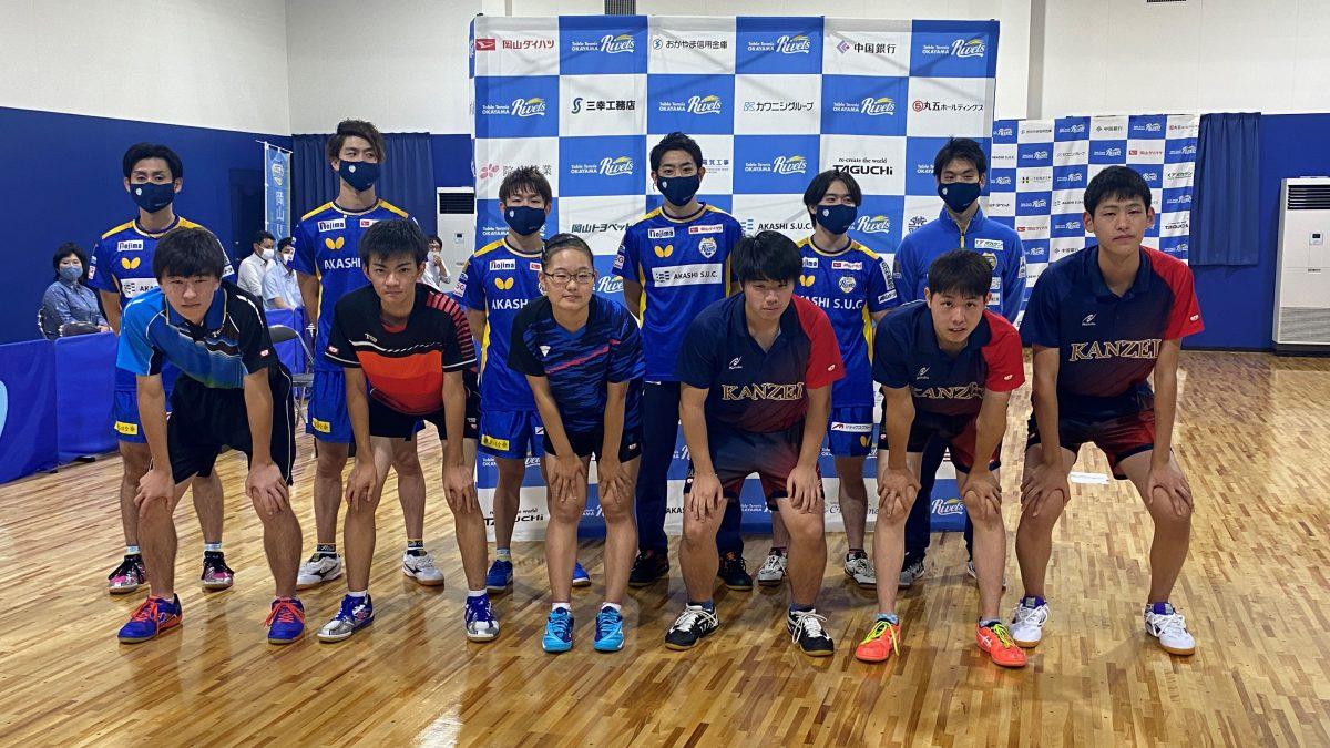 岡山リベッツ、地元高3とドリームマッチ 主将・上田仁「卓球ができる有り難さ痛感」