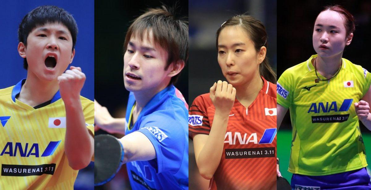 【今週の卓球】男女W杯、出場選手発表 日本からは男女2名ずつが参戦