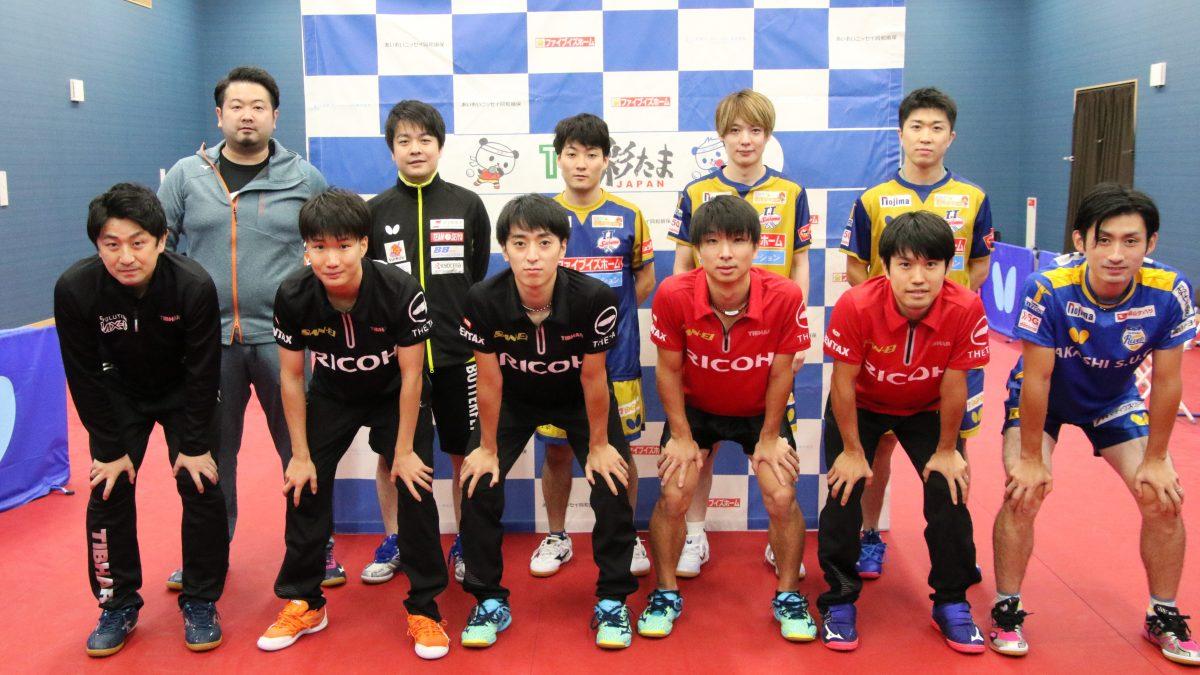 T.T彩たま・岡山リベッツ vs リコー 練習試合