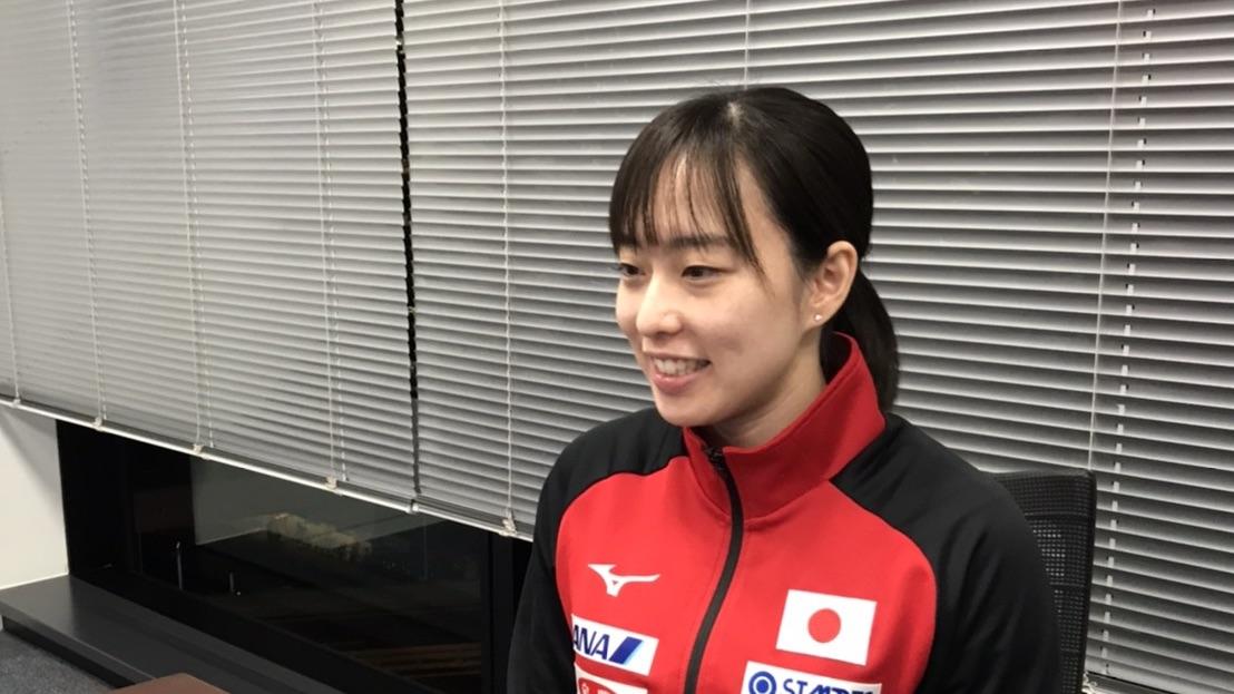 石川佳純、約8ヶ月ぶりの国際大会へ「不安もあるが楽しみな気持ちが大きい」