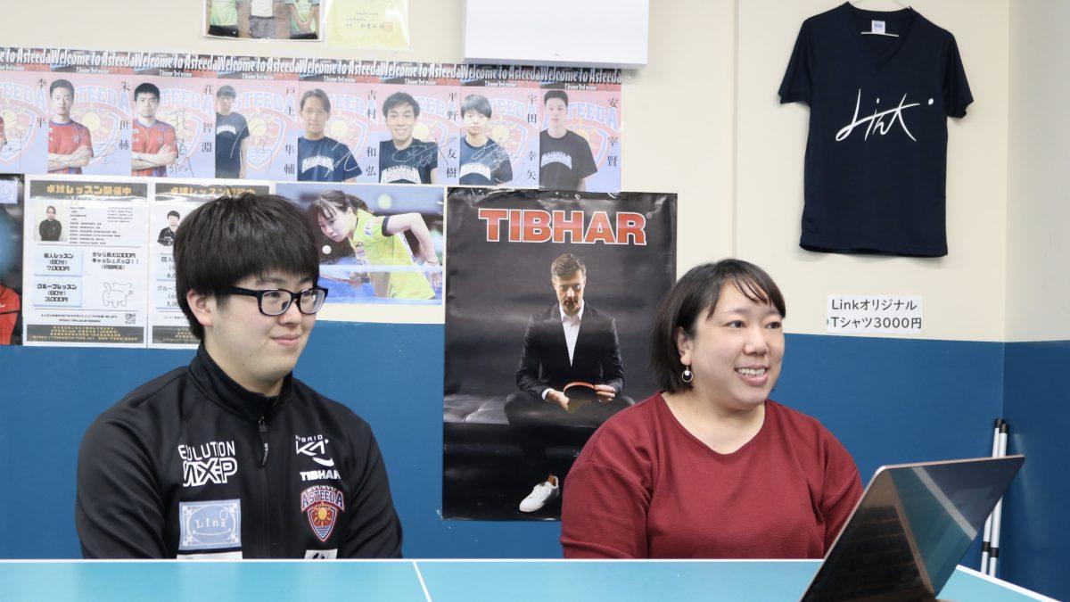 卓球広場Linkの関口裕太さん(左)と宇佐美さん