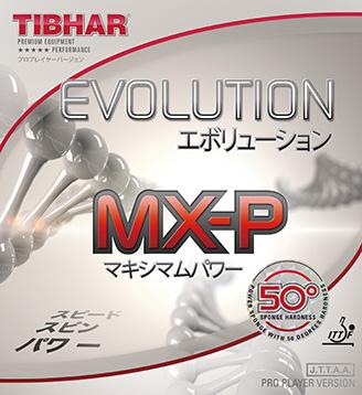 エボリューションMX-P 50