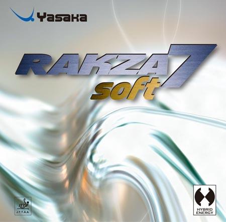 ラクザ7 ソフト