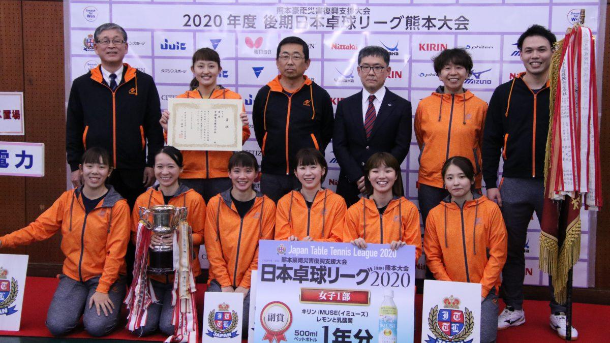 日本卓球リーグ、2021年ビッグトーナメントは熊本で 前期リーグは千葉開催