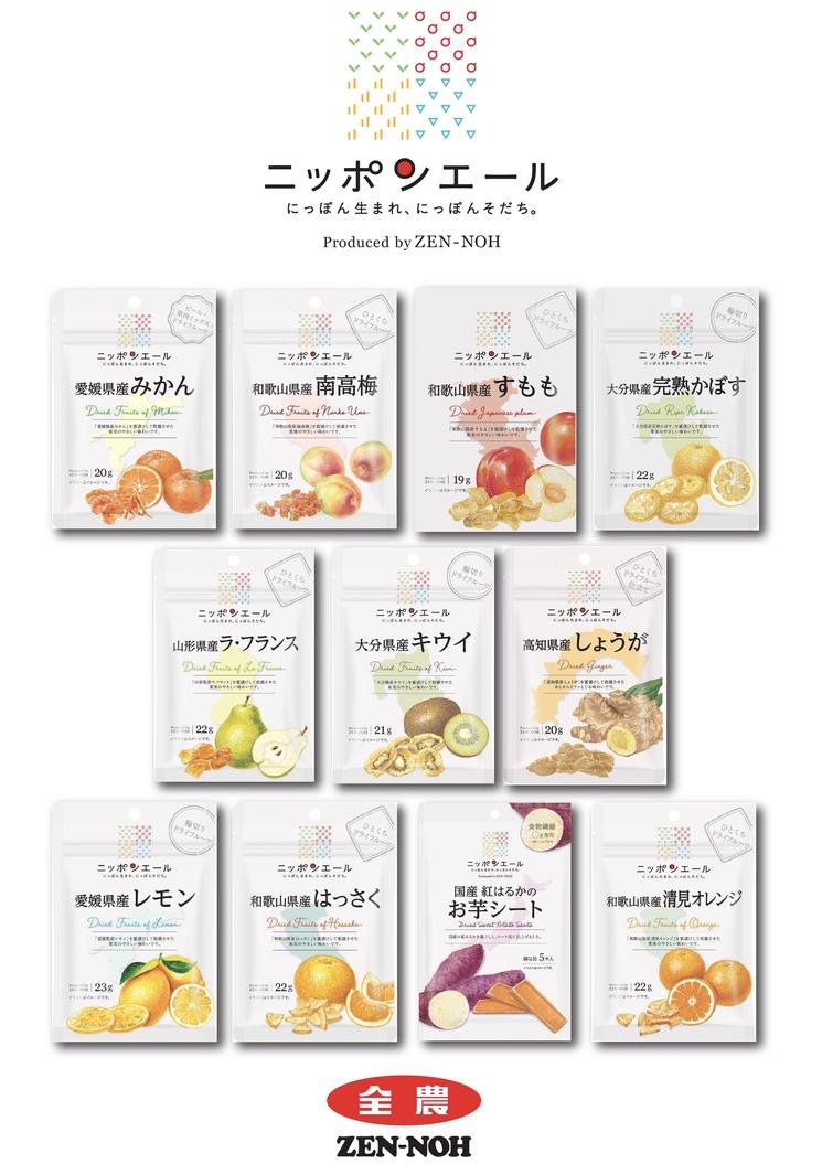 全農ニッポンエールB2 (3)