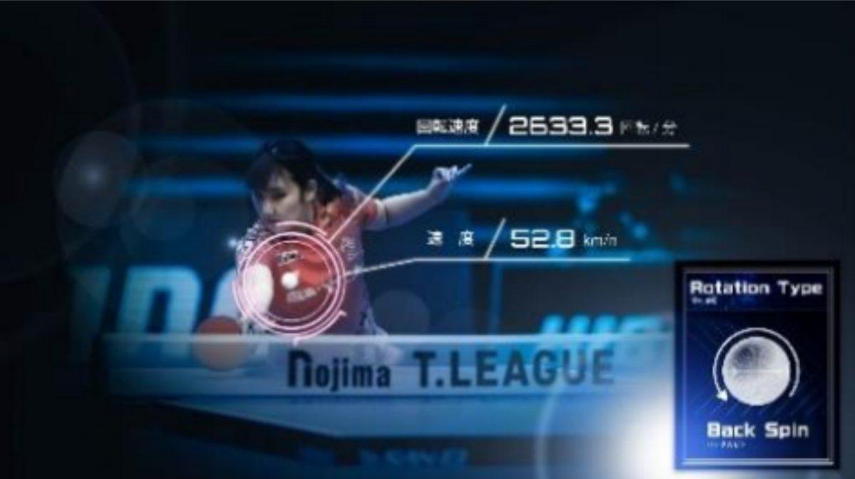 5Gで卓球観戦の体験最大化へ Tリーグ、開幕戦でドコモ・ぷららと新施策