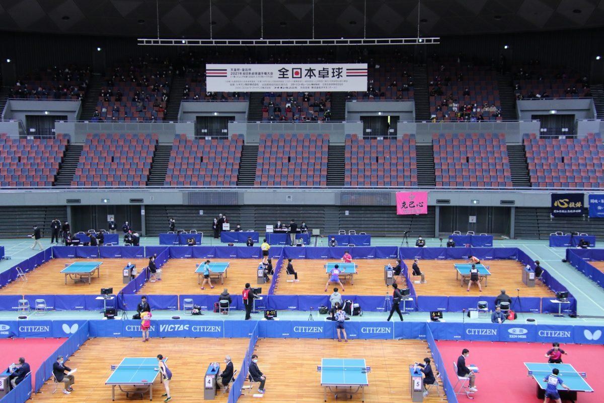 2021年全日本卓球選手権大会(一般・ジュニアの部)