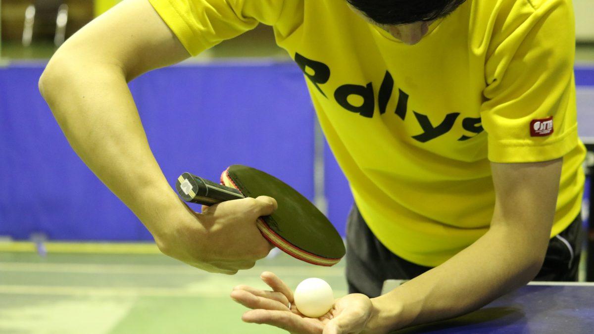 試合の中でロングサーブを活かすための3つの使い所|頭で勝つ!卓球戦術