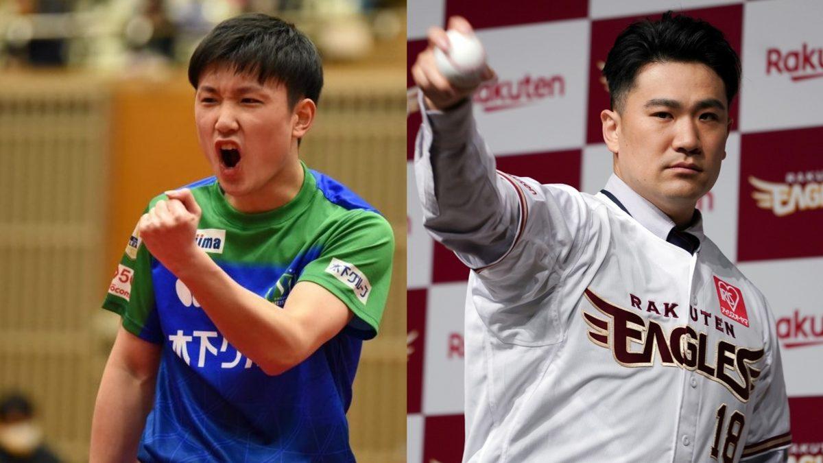 楽天ファンの張本智和「闘志を見習いたい選手」 田中将大の電撃復帰に驚き
