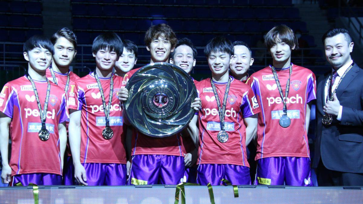 Tリーグ初制覇の琉球アスティーダ、国内プロスポーツチーム初の上場承認