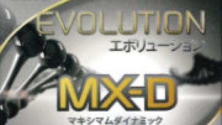 卓球・エボリューションMX-Dを徹底分析 回転とパワーを兼ね備えたハイブリッドラバー