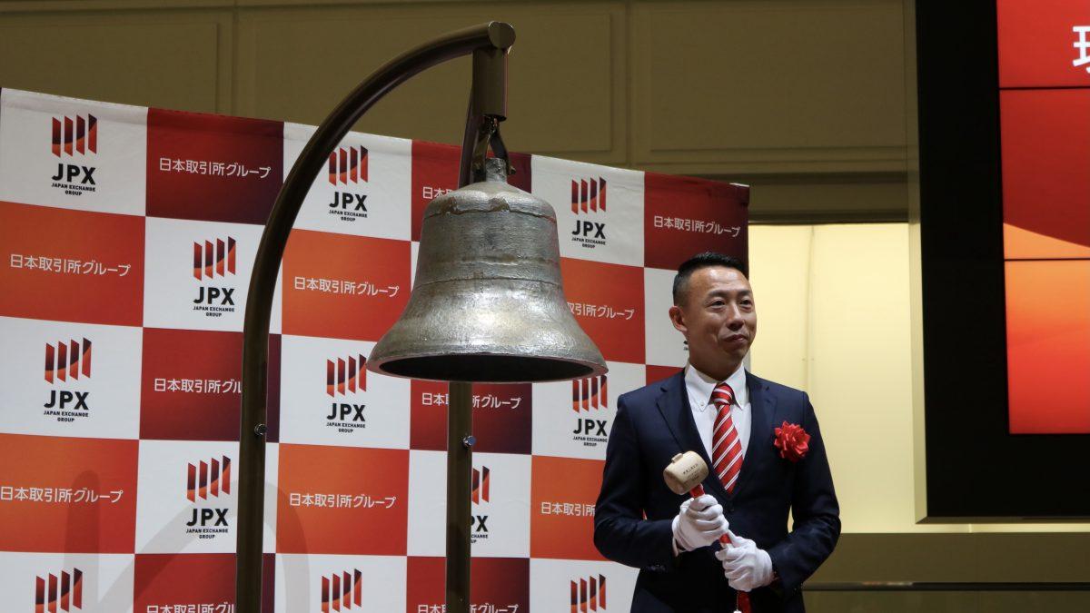 琉球アスティーダはなぜ上場したのか 早川社長に聞いてみた