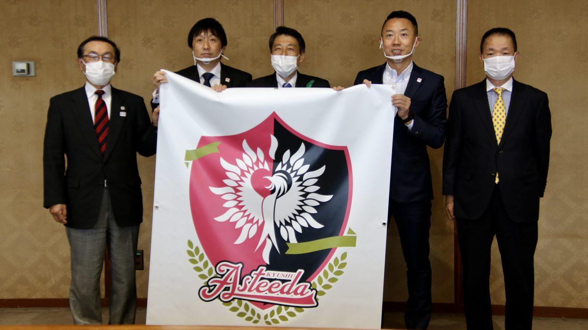 九州に女子Tリーグ新球団が発足 川面社長「ソフトバンクのように地元愛溢れるチーム目指す」