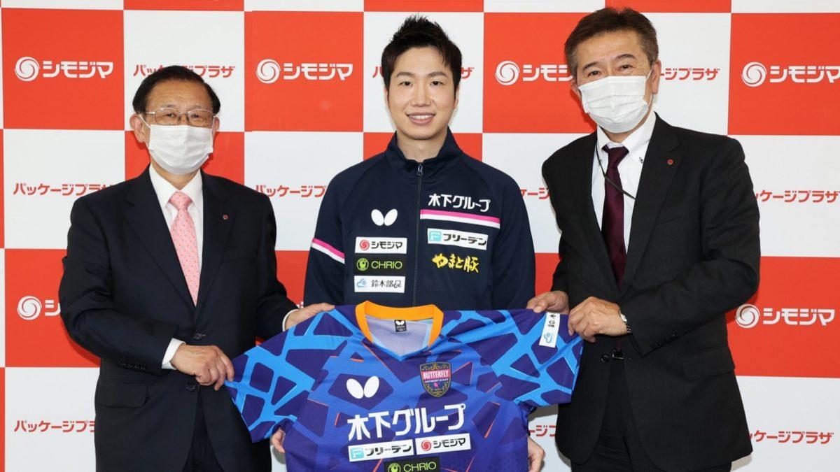 水谷隼、シモジマとスポンサー契約 「⼈々に夢や感動を与えることができるように」