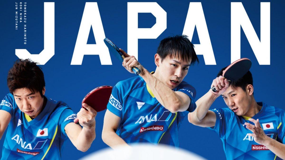 VICTAS、卓球男子日本代表の新オフィシャルウェアを発表