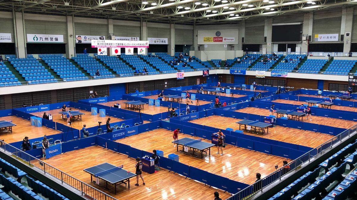 第30回日本卓球リーグ選手権 ビッグトーナメント熊本大会