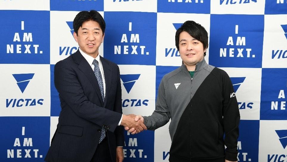 世界卓球7大会連続メダル獲得の岸川聖也氏、VICTASとアドバイザリー契約
