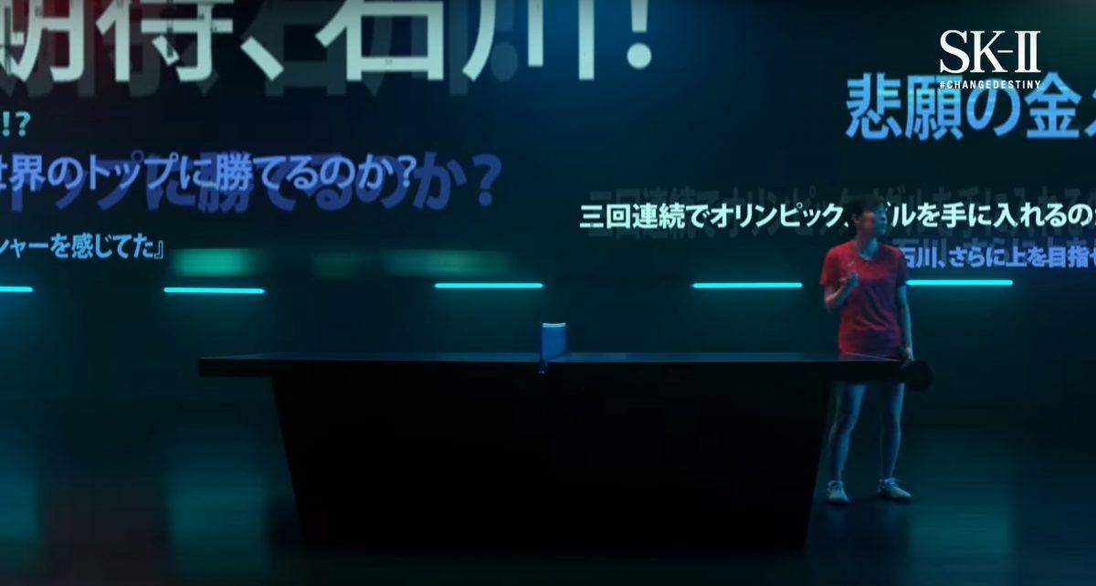 写真:SK-II STUDIO:石川佳純「VS プレッシャー」/提供:SK-II
