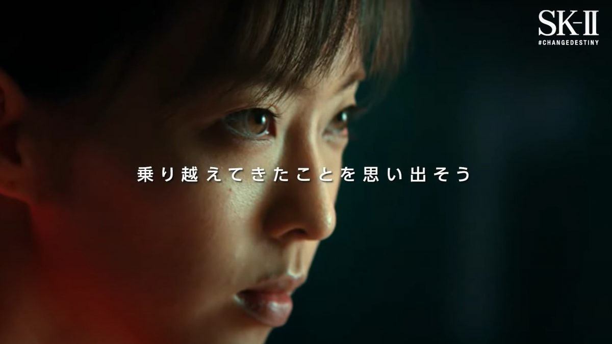 石川佳純、プレッシャーと戦う姿がアニメーションに「乗り越えてきたことを思い出そう」