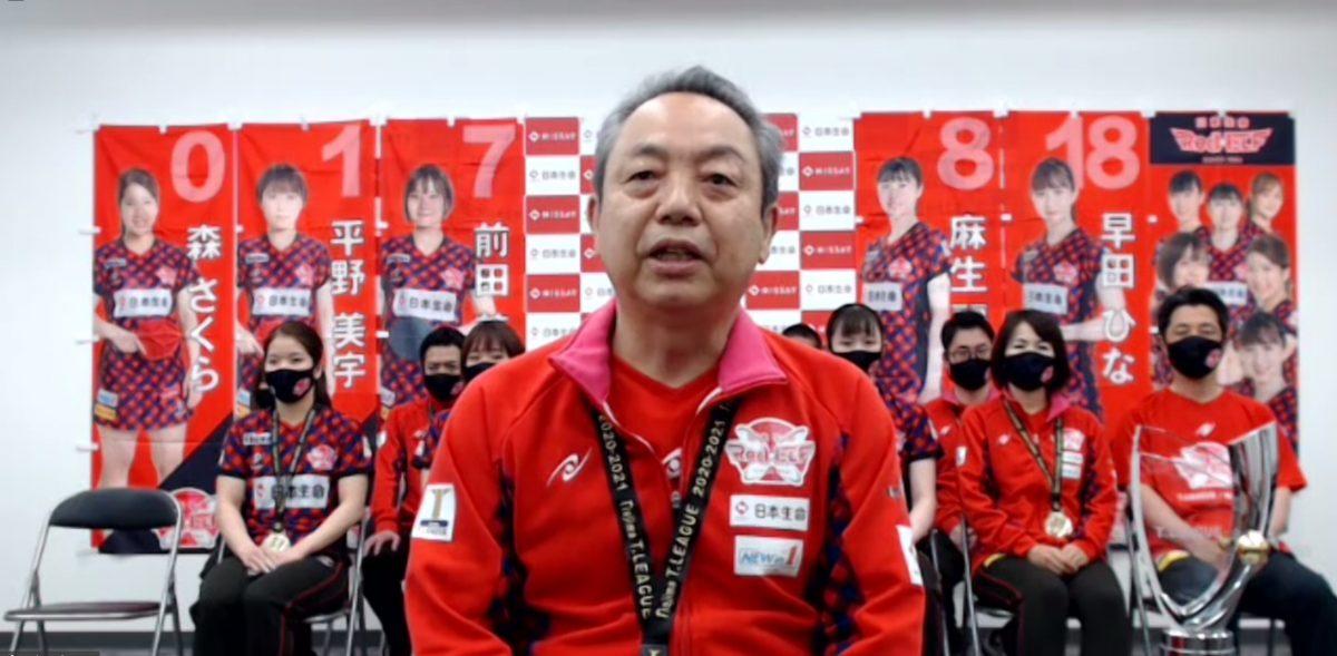 写真:村上恭和総監督(日本生命レッドエルフ)/撮影:オンライン取材より