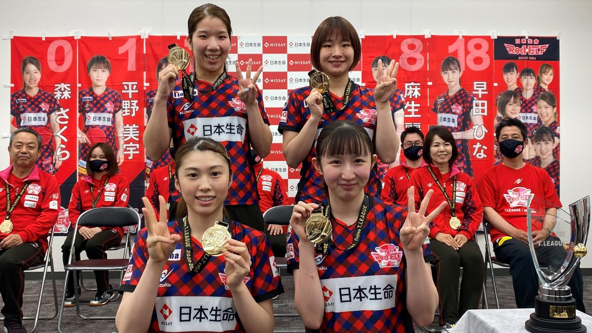 Tリーグ3連覇の日本生命、ホーム貝塚市にV報告 早田ひな「全力で頑張っていきたい」