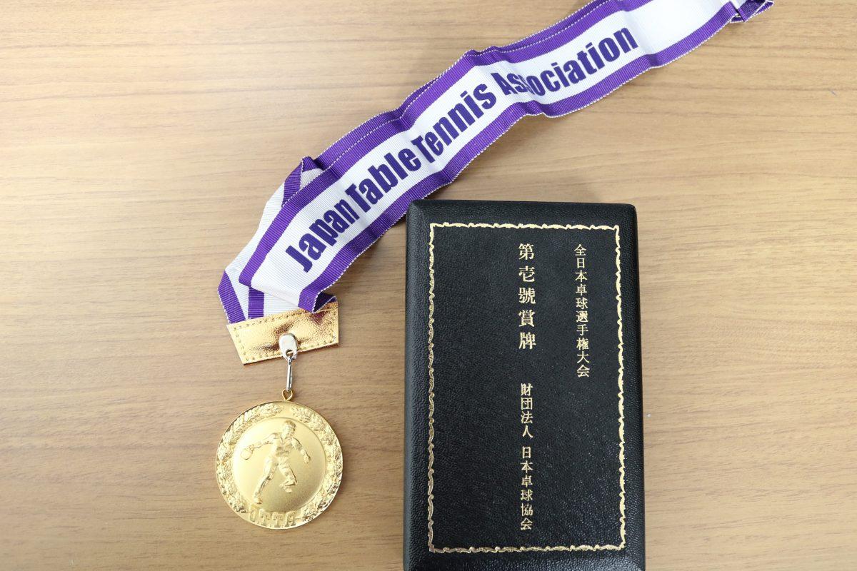 カデット優勝のメダル