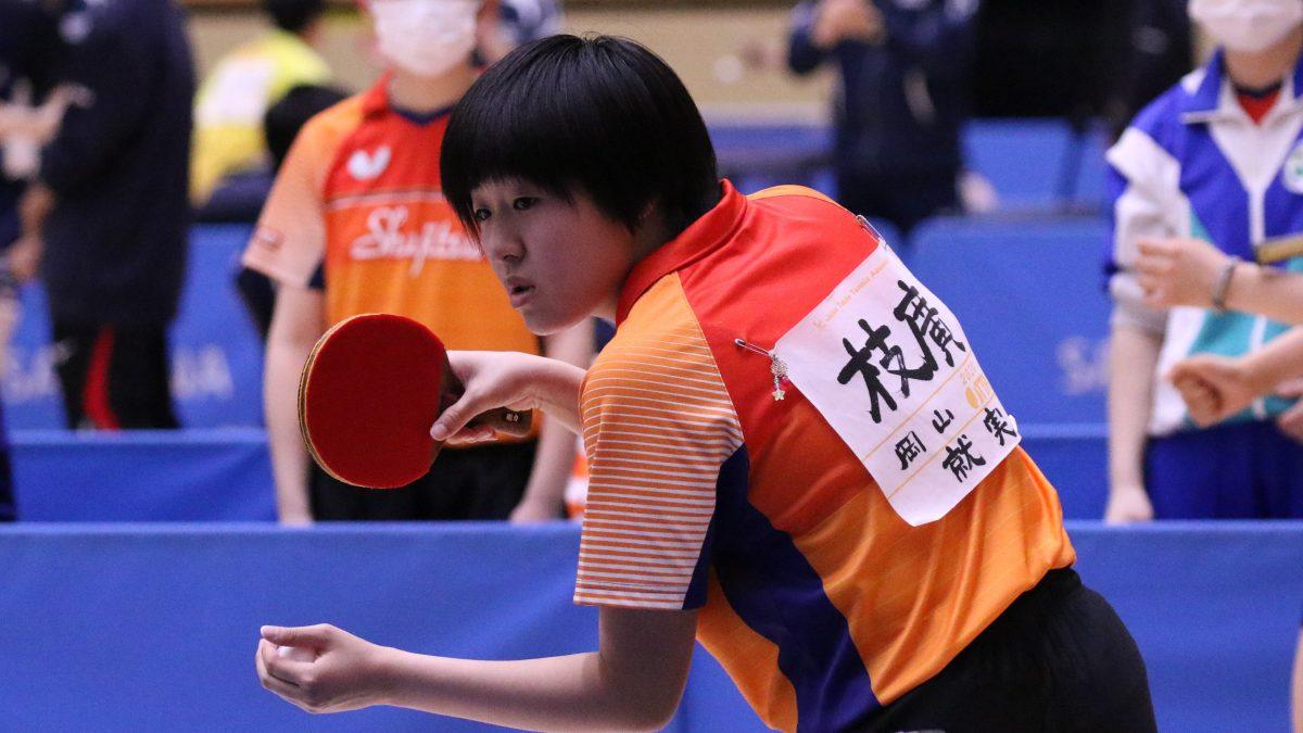 女子は就実・枝廣、男子は関西・田口が3冠達成<卓球・インターハイ岡山県予選>
