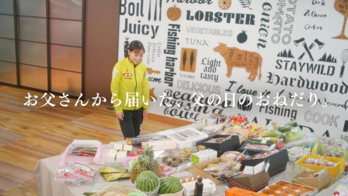 石川佳純「たくさん親孝行していけるように」父の日スペシャルムービーに出演
