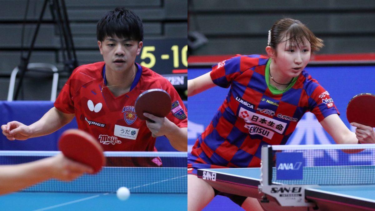 東京五輪卓球日本代表のリザーブ選手発表 男子は宇田幸矢、女子は早田ひな