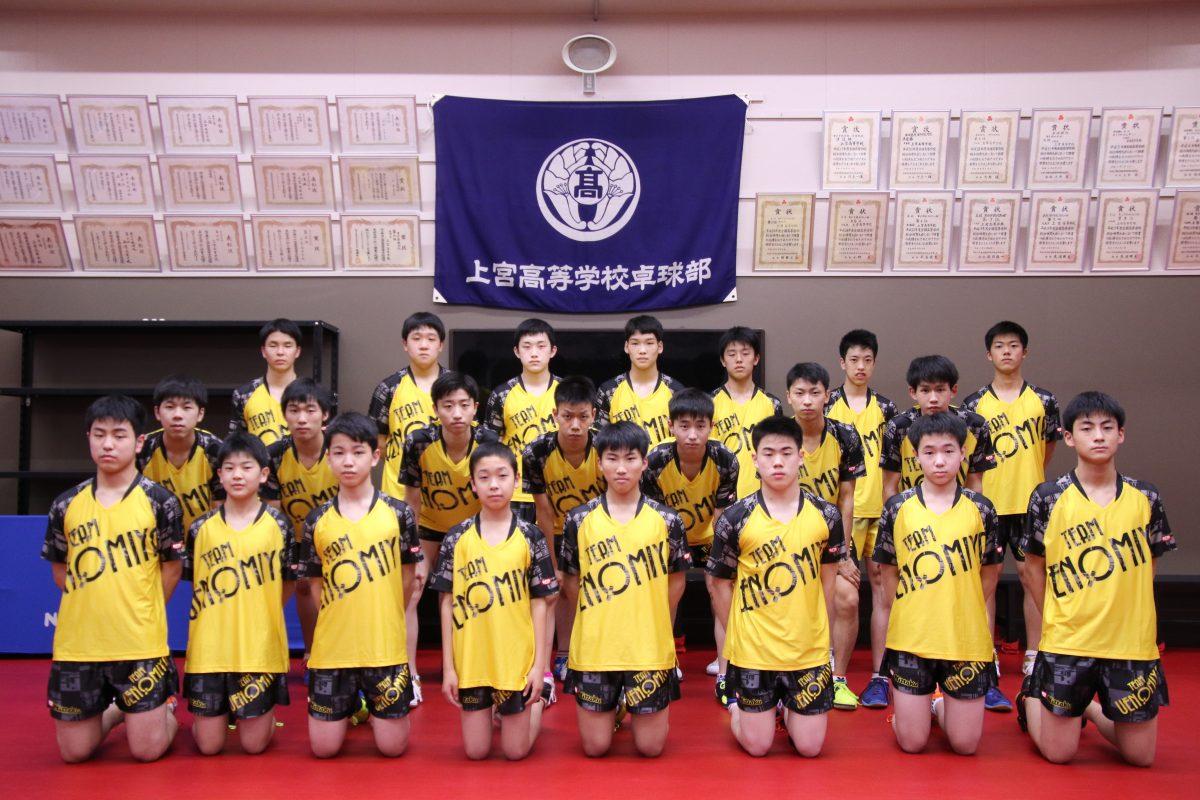 写真:上宮学園中学・上宮高校の卓球部メンバー/撮影:ラリーズ編集部
