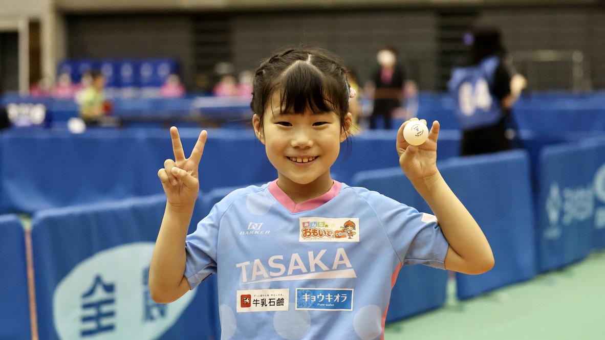 松島美空、圧倒的な強さで3度目のバンビ優勝を飾る<卓球・全日本ホカバ2日目>
