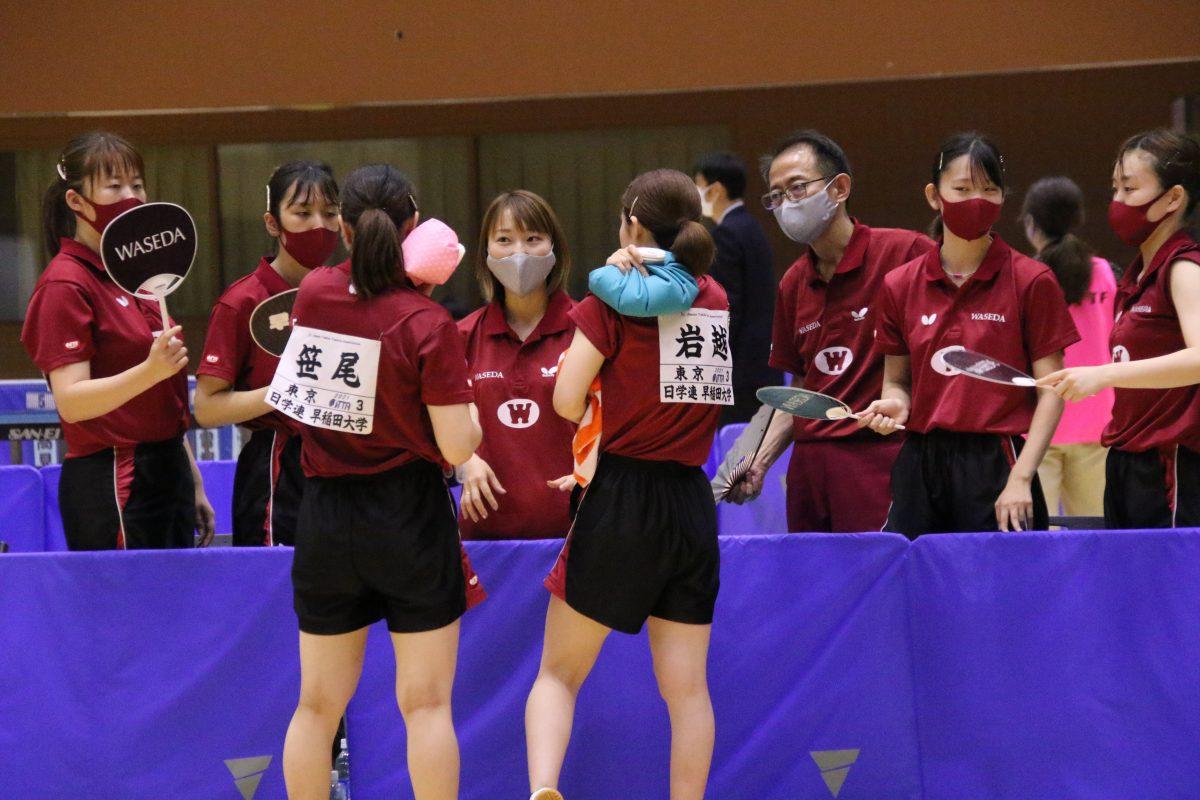 早稲田大学女子