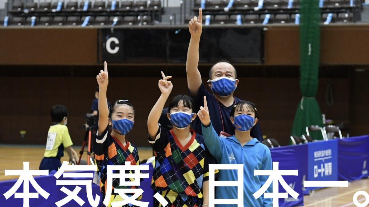 肥後の小学生たちが本気で日本一を狙い、勝ち取った初優勝「会場の中で、うちが一番勝ちたがっていた」
