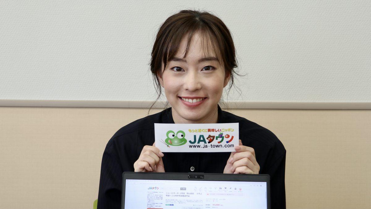 石川佳純「おすすめは浜松餃子とニューピオーネ」公式アンバサダーを務めるJAタウンにて