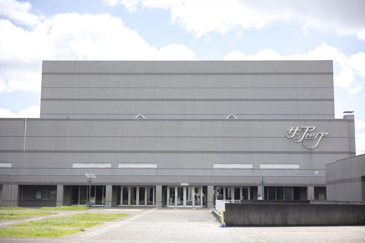 和光市民文化センター サンアゼリアホール