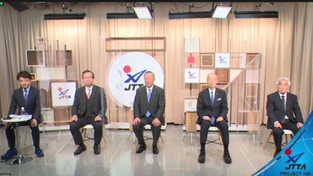 """日本卓球協会、JTTA PROJECT 100を発表 デジタルを活用した""""卓球ワールド""""展開目指す"""