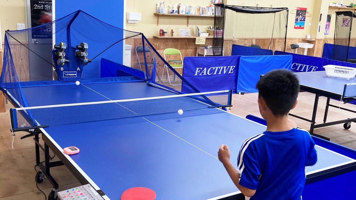 1人でできる!卓球マシンを使った練習法 頭で勝つ!卓球戦術
