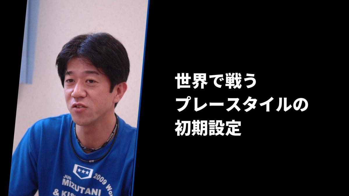 【日本代表育成を目指す指導者限定】特別強化合宿(1泊2日)のご案内   豪華講師陣は4名