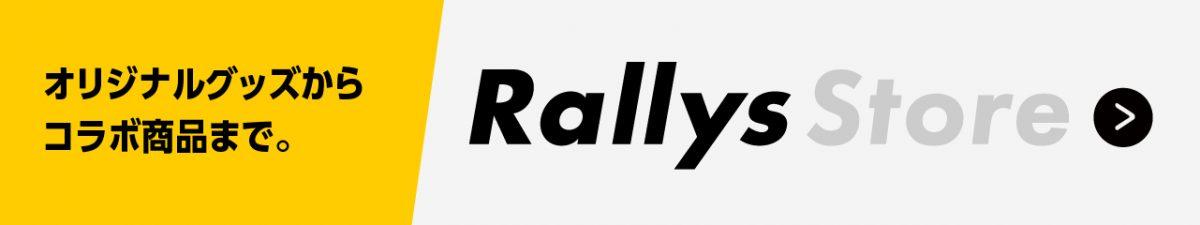 RallysStore