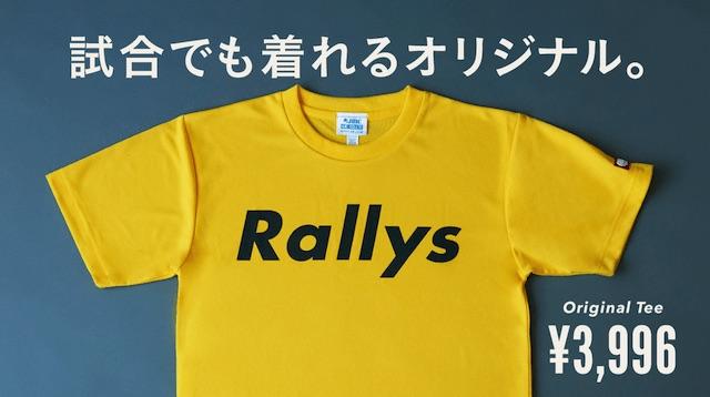 Rallys Store